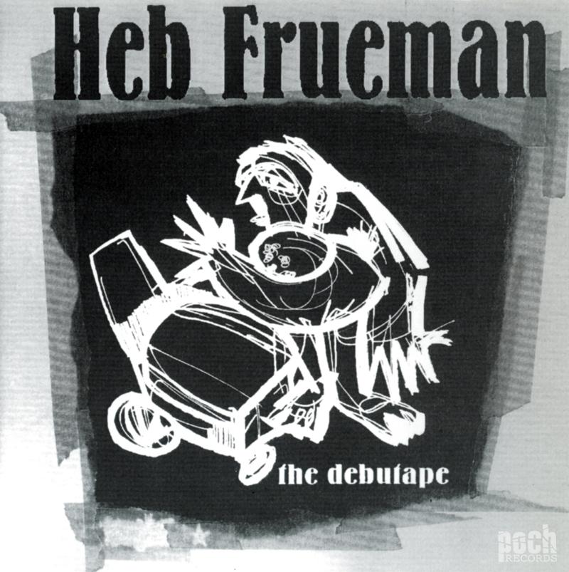 heb-frueman-pochette 45t